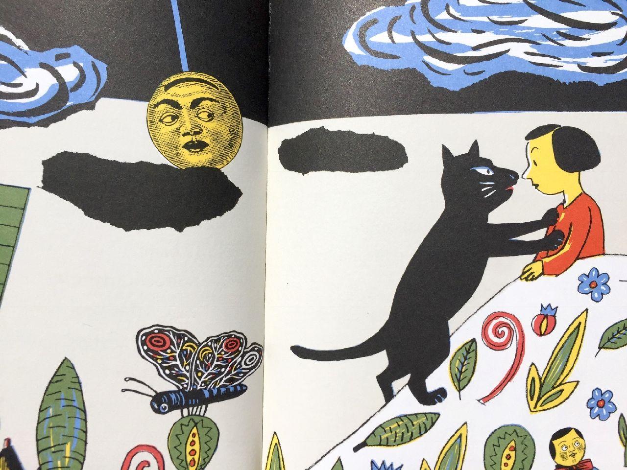 Ingrid Bachér, Rotraut Susanne Berner, La bambina e il gatto, Topipittori