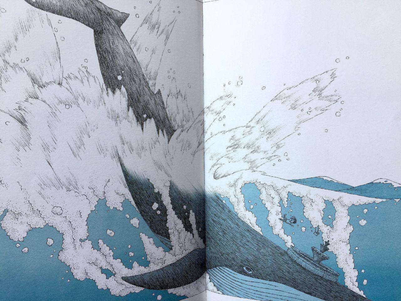 Kyung-Sik Choi, Il segreto della fontana blu, Terredimezzo
