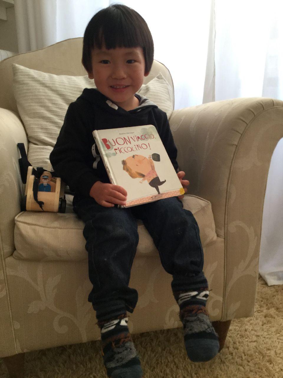 Hutai e il suo primo libro