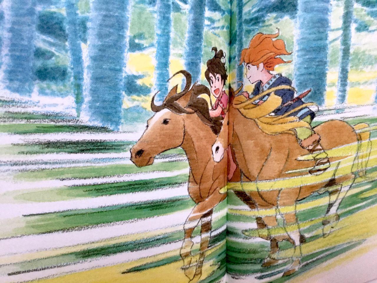 Astrid Lindgren - Katsuya Kondo, Ronja, Mondadori