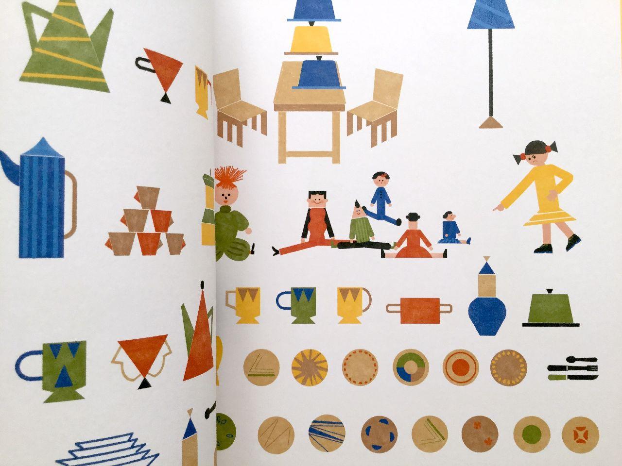Gaia Stella, Bambini e bambole, Einaudi